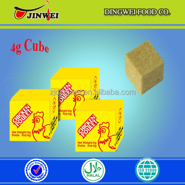 4G*25CUBES*80BAGS/CTN AFRICA HALAL CHICKEN BOUILLON/SEASONING/COOKING/STOCK FOOD CUBES