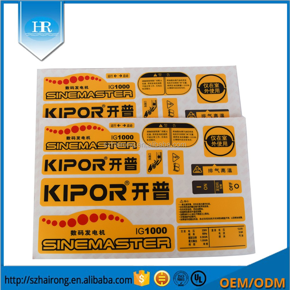 Machine Panel Label Strong Adhesive