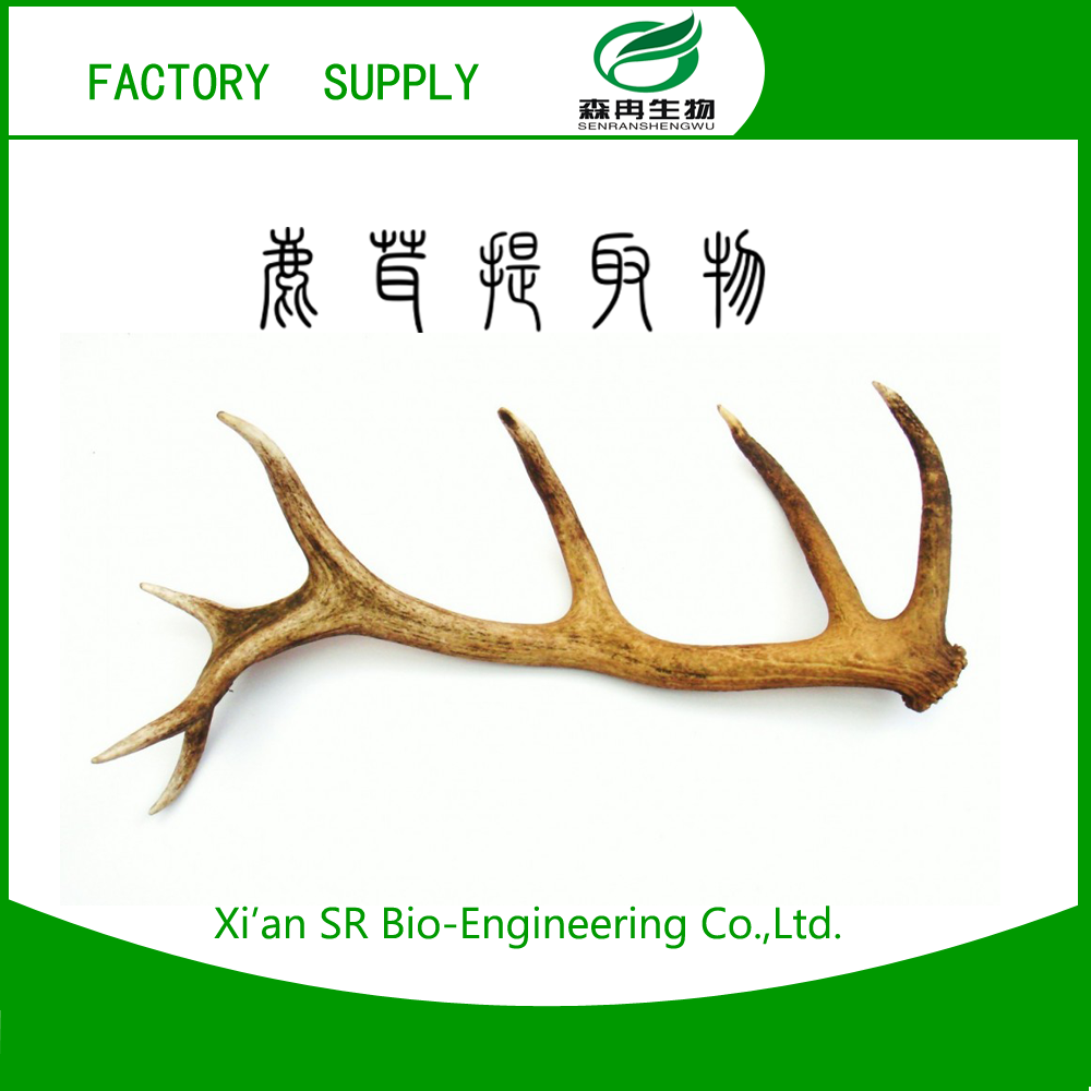 SR High Quality Spray With Pure Deer Antler/Sex Products/Penis Enlargement Cream/Eco Slim tablet