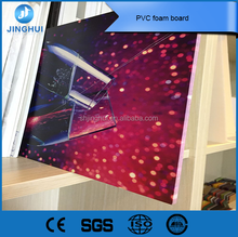 white pvc foam board density 0.55
