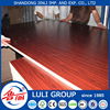 /product-detail/melamine-paper-laminated-plywood-mdf-particle-board-for-furniture-luli-group-60134621378.html