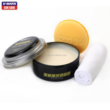 Hydrophobic Carnauba Car Wax coating wax 260g car care products 289,OEM available
