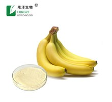 Factory supply 100% Natural Fresh fruit banana flavour Powder in bulk