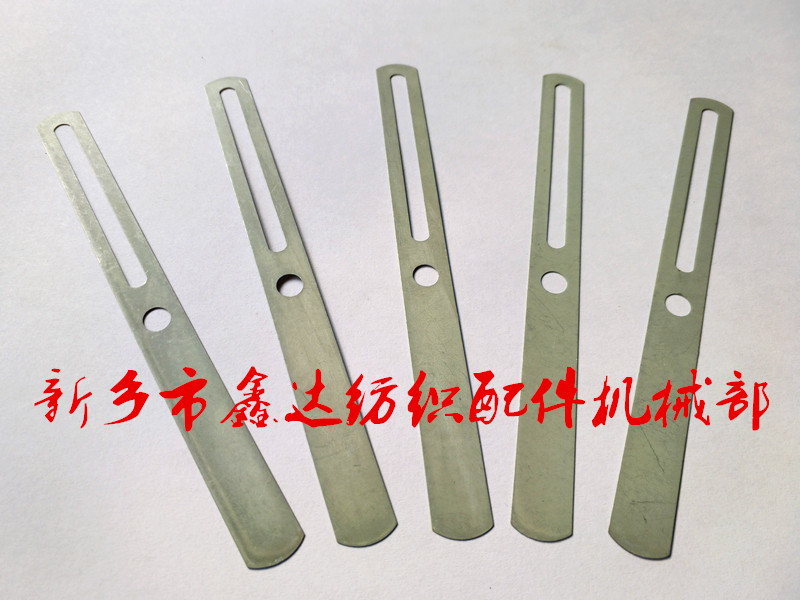 120mm*11mm*0.2mm Textile warp stop from china steel droppers ss
