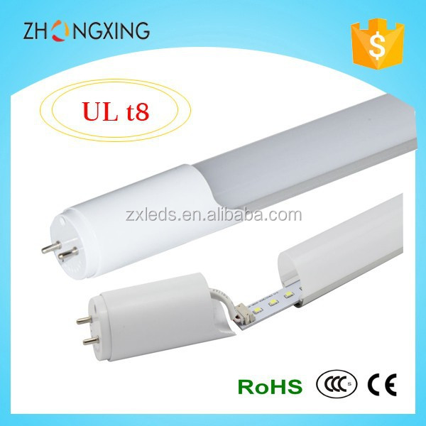 Hight brightness 100-277V ul t8 led tube light