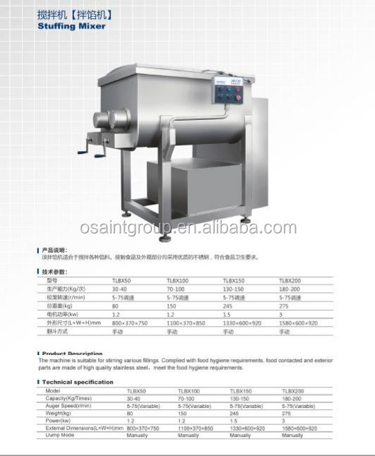 Automatic Vacuum Meat Mixers mix the chicken/ fish/ beef/ sheep meat mince with other additives