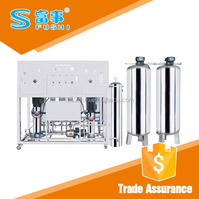 Good supplier in chinese stainless steel pre filter river reverse osmosis