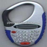 Key chain custom shape calculator with different colors