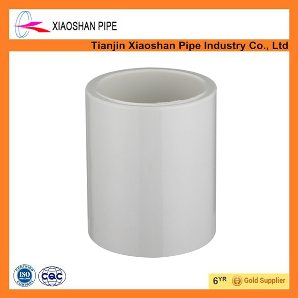 Cheap price high strength white color pvc pipe fitting coupling