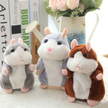 Free Dropshipping 1 pcs 15CM Lovely Talking Hamster Plush Toy Cute Speak Talking Sound Record Hamster Talking Toys for Children