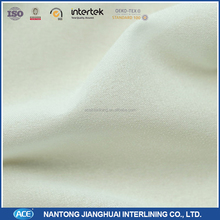 Top Fuse Resistant To Yellowing Woven Shirt Interfacing