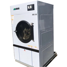 Hight quality products 30kg Full-automatic Industrial condenser tumble dryer