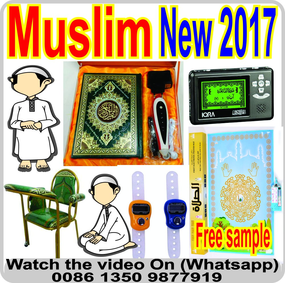Language translation machine AEC6820+Oxford electronic dictionary+Koran and Riyadh Hadith Collection
