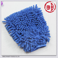 Microfiber car wash mitt/car cleaning glove