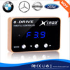 hot new product distributor wanted vehicles accessories car electronic throttle controller acceleration