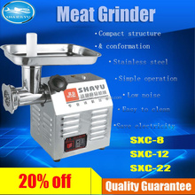 Meat grinding machine meat grinder in hot selling