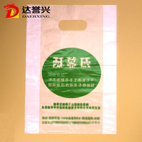 Nice And Lovely Products Company Cool Bag Plastic Packing Bag