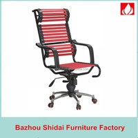 Modern Office Furniture Red Color Bungee Cord Chair SD - 907