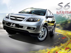 Auto Spare Parts BYD S6