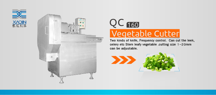 High Efficiency Commercial onion vegetable fruit cutter machine
