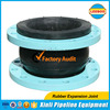Rubber Pipe Expansion Joint Concrete