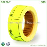 2013 Hot Sale Electronic Price Tag