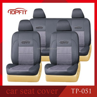 2015 Hot Selling Design Manufactured Price High Quality PVC Leather Car Seat Cover Toyota Hyundai VW Auto Accessories Seat Cover