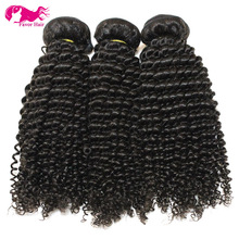 11.11 Promotion Cheap Mongolian Kinky Curly Hair Weave Virgin Afro Kinky Curly