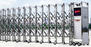 Electric Retractable Gate (Automatic Folding Gate)