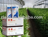 Dazomet 98%R, Basamid,soil fumigating disinfection