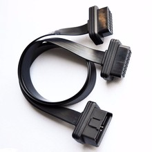 Boan Factory High Quality OBD2 Splitter Extension OBD2 16PIN CABLE OBD Y Splitter Cable