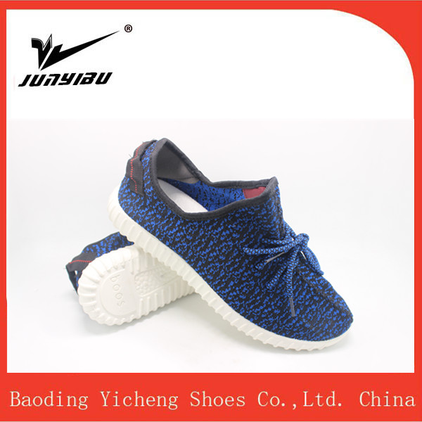 Fashion sneakers fly knit active sports shoes Fly fabric women walking shoes