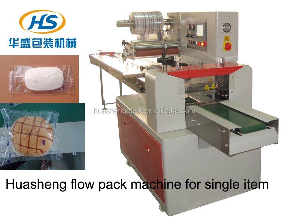 HS-250B Fast speed soap wrapping machine