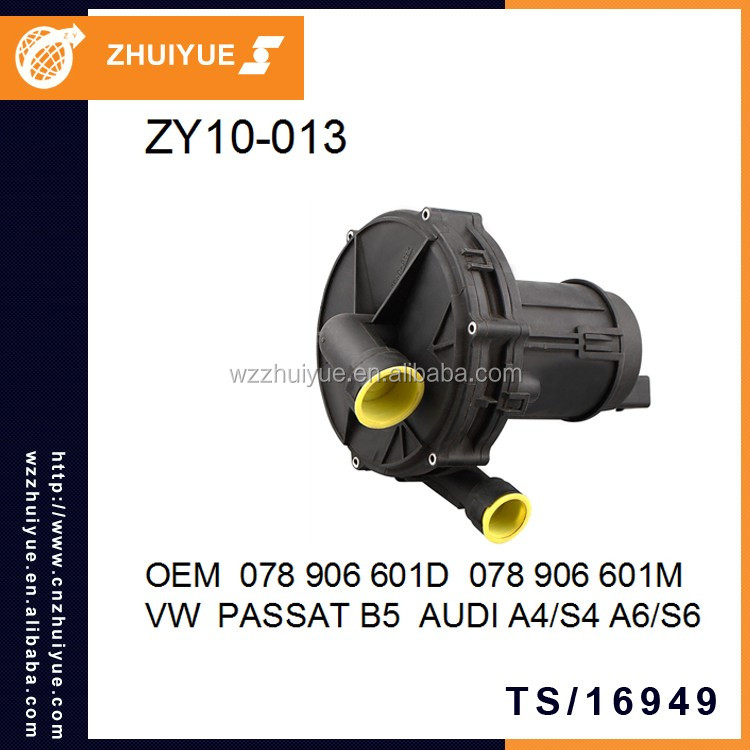 ZHUIYUE Hot Products 078 906 601D / 078 906 601M Car Secondary Air Pump For VW A4 A6 TT