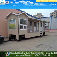 toilet portable toilet/cheap mobile toilet price/china made mobile public toilet