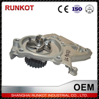 2016 New Design Promotional Water Pump Car Replacement Cost