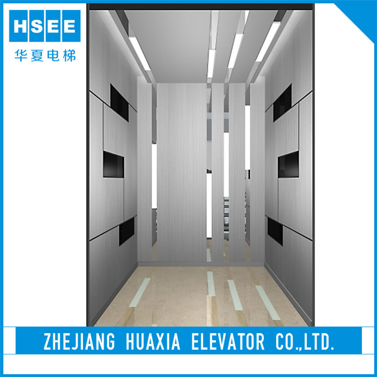 HSEE-JJ21 Business Style Type Professional Small Machine Room Passenger Elevator