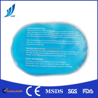 Reusable oval shaped gel hot cold pack bag for back pain & sports injuries