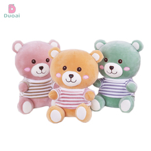 Duoai Genuine New Style Lifelike Reborn Fancy Bear Birthday Gift For Baby In Stock