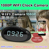 wireless table clock camera for home security