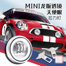2PCS Car Grille Light Front Fog Light Driving Lamps Cover for BMW Mini A (Fits: Mini)