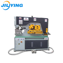 Q35Y Steel iron worker machine for I beam and die cutting and punching