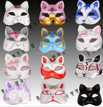 fashion 3d pvc plastic mask animal party mask for kids