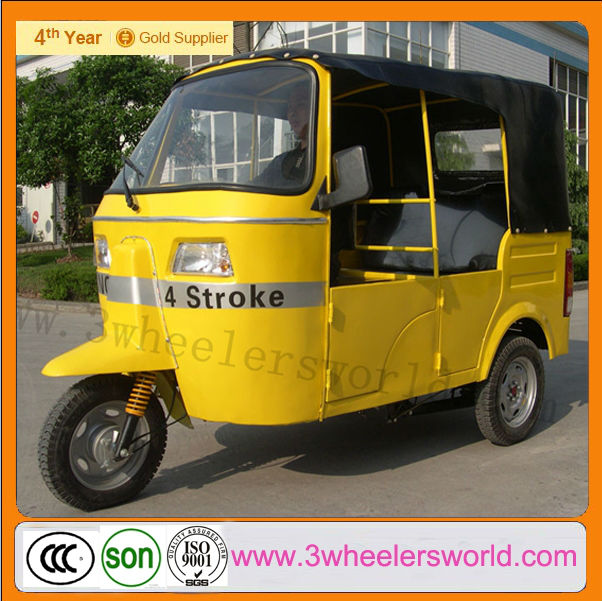2014 China newest design bajaj auto rickshaw price / cng 4 stroke rickshaw/ 3 wheel motorcycle for sale