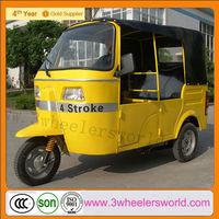 2014 China newest design bajaj auto rickshaw price / cng 4 stroke rickshaw/ 3 wheel motorcycle for sale