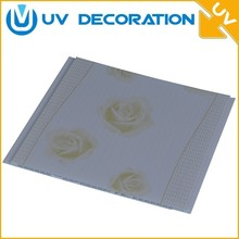 High quality cheapest pvc plastic ceiling tiles pvc ceiling panel for interior faux leather wall and ceiling