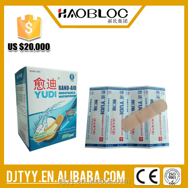 Alibaba China Manufacturer Custom Wound Care Bandage/Surgical Adhesive Plaster