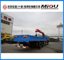 Promotion telescopic boom 6 ton truck mounted crane manufacturer for sale
