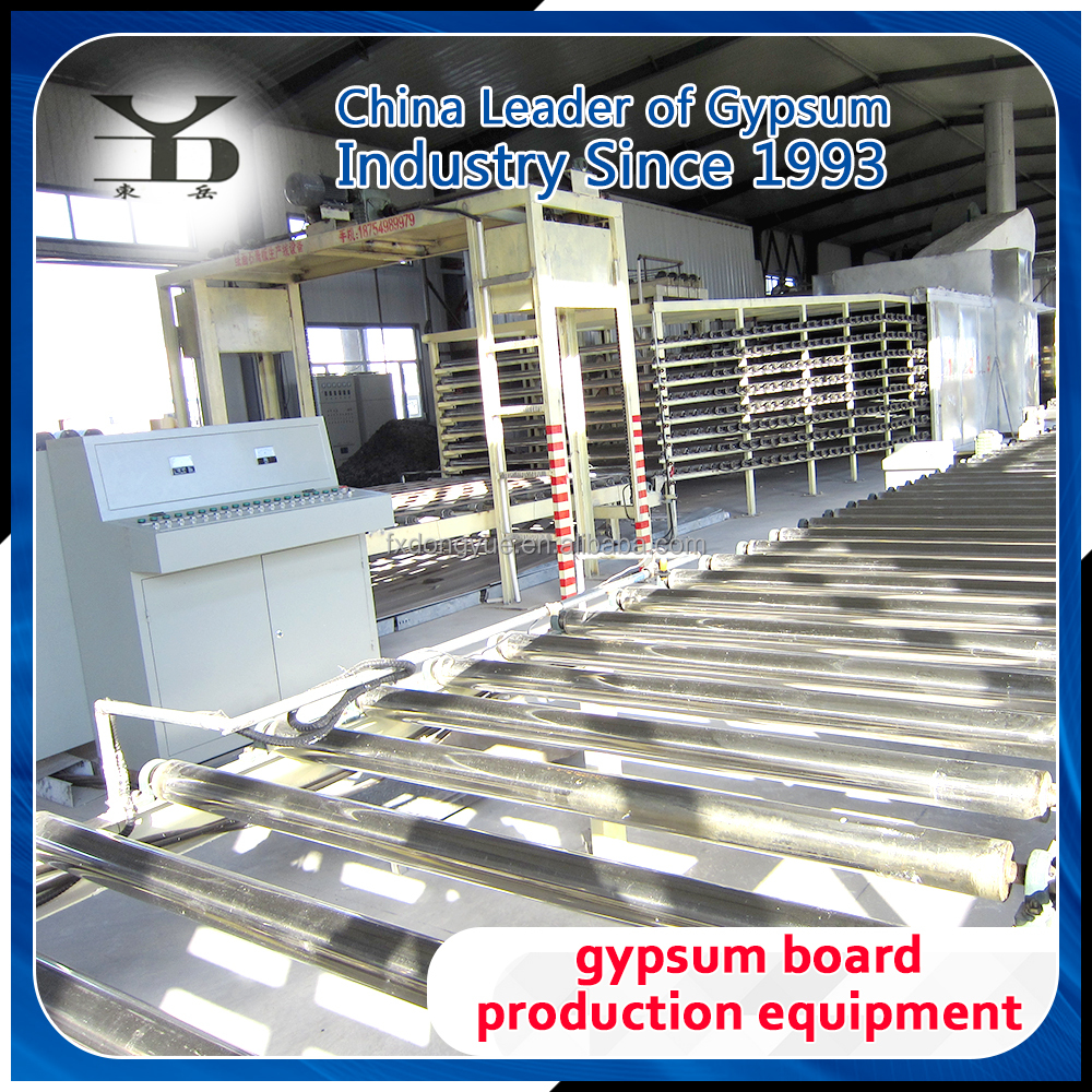 first-rate paper faced gypsum board/sheet rock making machine