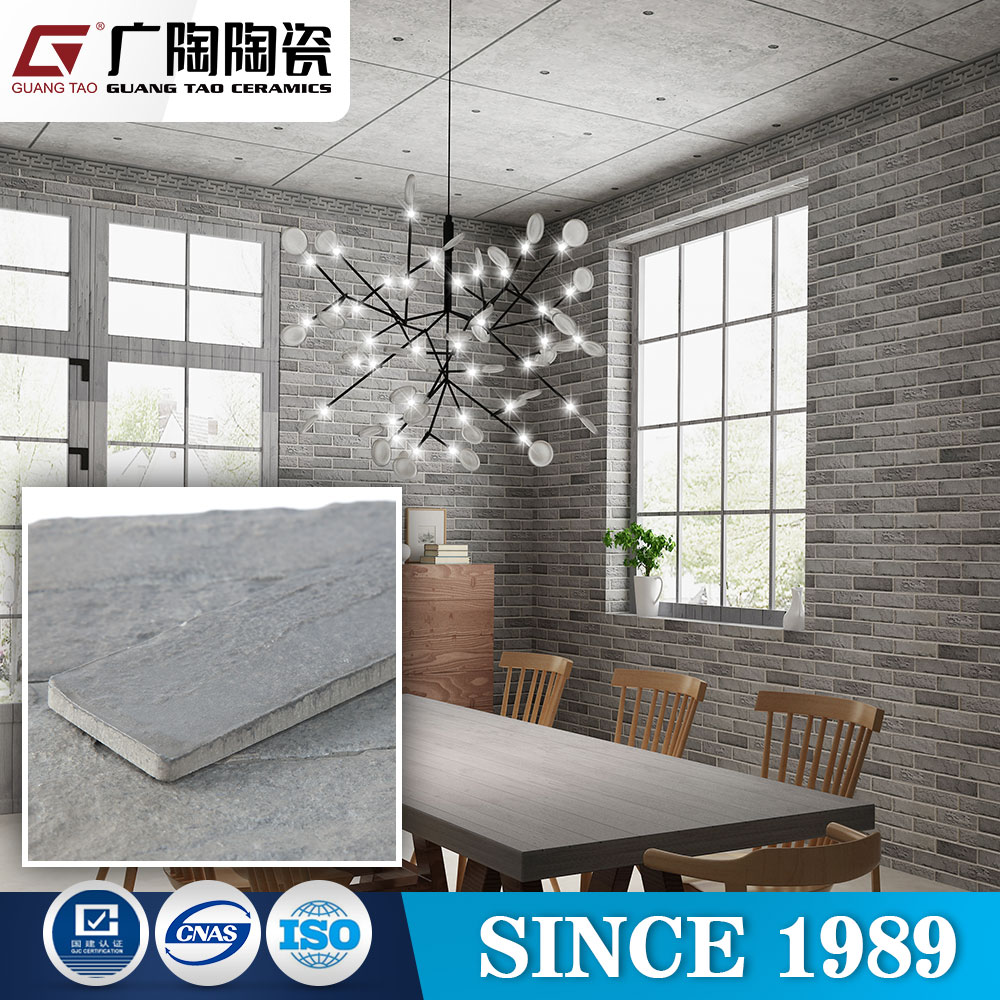 GUANGTAO 2017 playground rubber tiles NEW interior exterior western construct wall tiles
